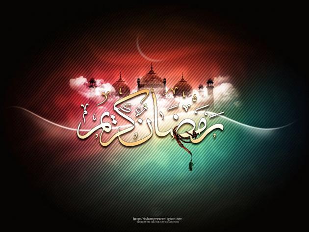 Beautiful Ramadan wallpapers and greetings (1)