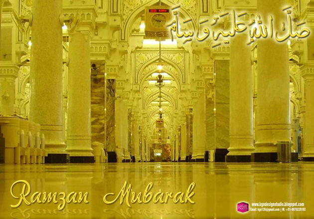 Beautiful Ramadan wallpapers and greetings (10)