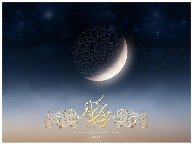 Beautiful Ramadan wallpapers and greetings (12)