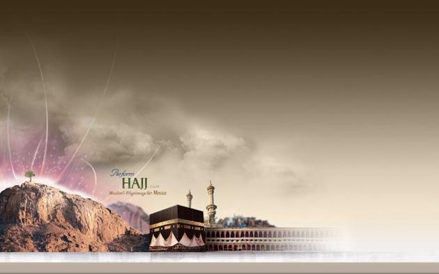Beautiful Ramadan wallpapers and greetings (13)