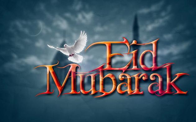 Beautiful Ramadan wallpapers and greetings (14)