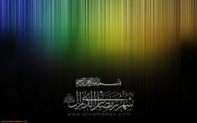 Beautiful Ramadan wallpapers and greetings (16)