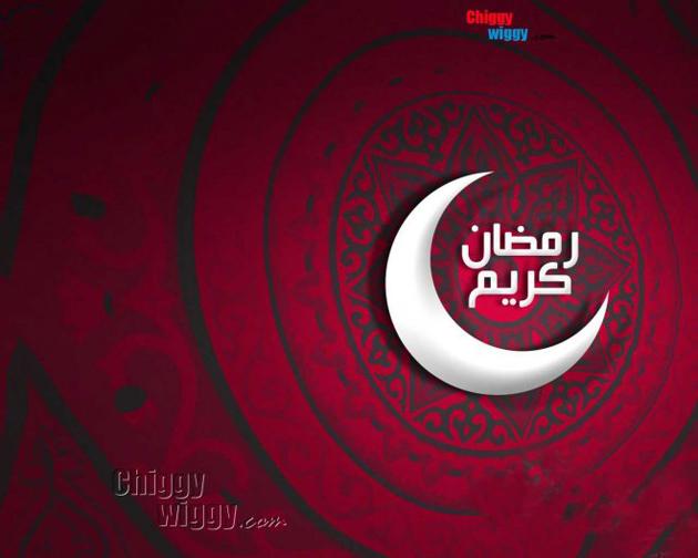 Beautiful Ramadan wallpapers and greetings (19)