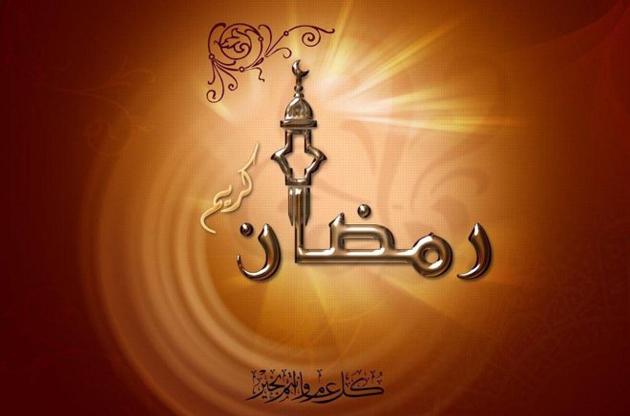 50 beautiful ramadan greetings and wallpapers great inspire beautiful ramadan wallpapers and greetings 2 m4hsunfo