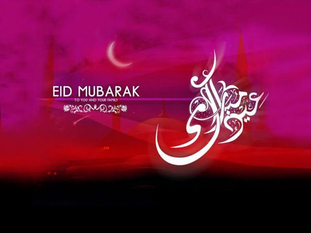 Beautiful Ramadan wallpapers and greetings (20)
