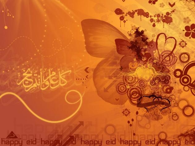 Beautiful Ramadan wallpapers and greetings (21)