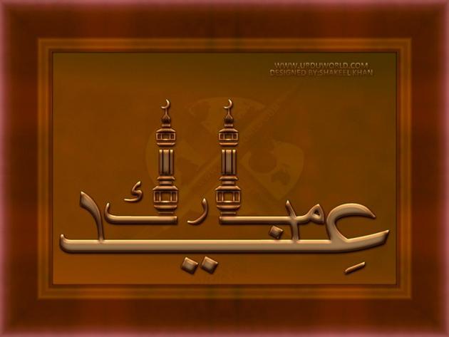 Beautiful Ramadan wallpapers and greetings (23)