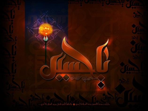 Beautiful Ramadan wallpapers and greetings (24)