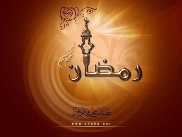 Beautiful Ramadan wallpapers and greetings (25)