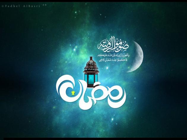 Beautiful Ramadan wallpapers and greetings (26)