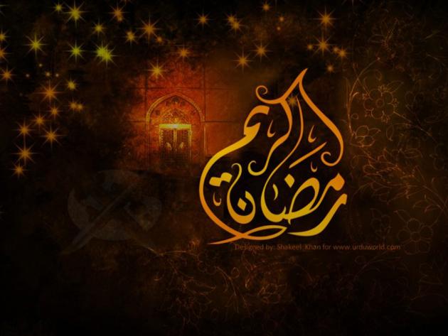 Beautiful Ramadan wallpapers and greetings (27)