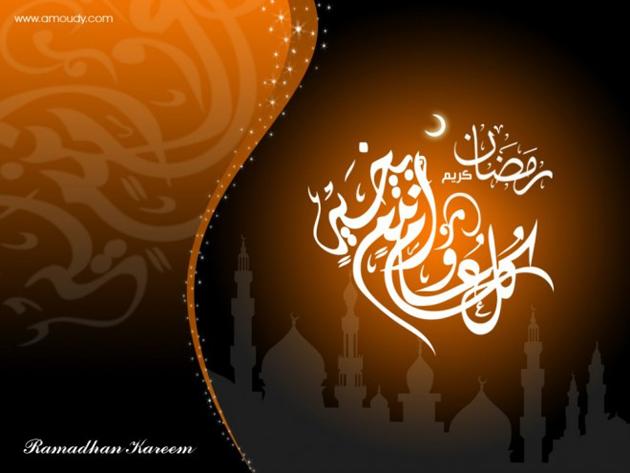 Beautiful Ramadan wallpapers and greetings (29)