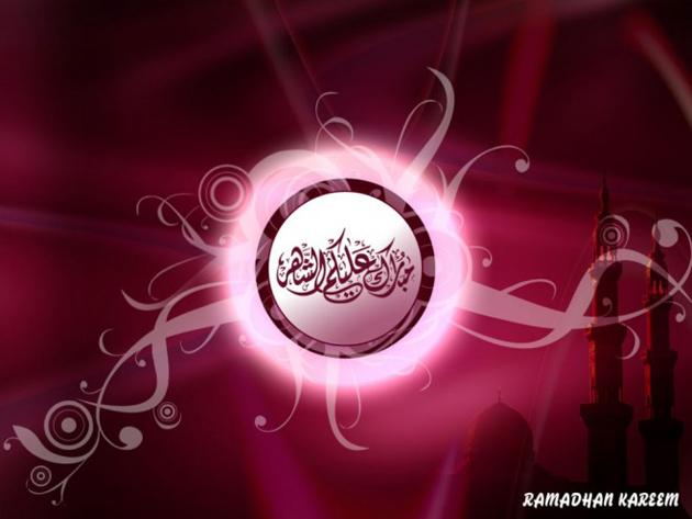 Beautiful Ramadan wallpapers and greetings (30)