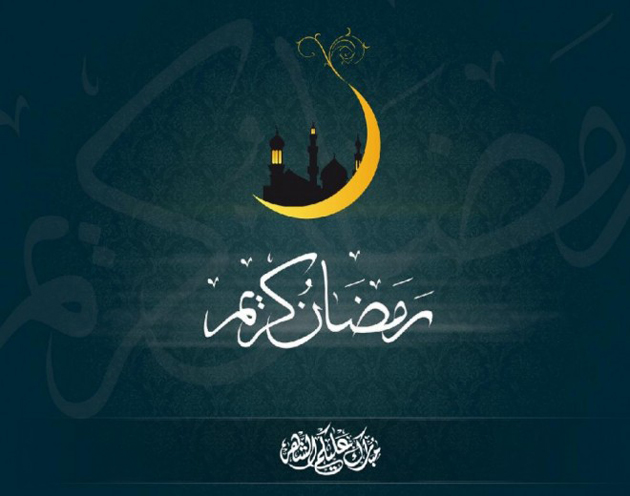 Beautiful Ramadan wallpapers and greetings (33)