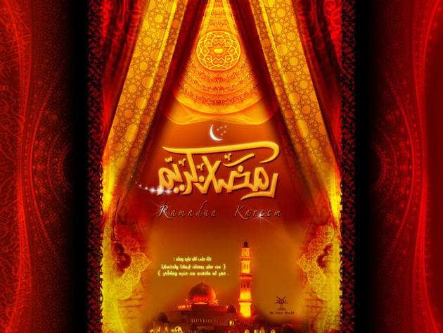 Beautiful Ramadan wallpapers and greetings (37)