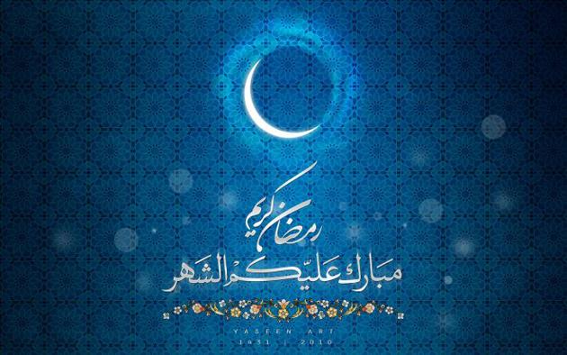 Beautiful Ramadan wallpapers and greetings (39)