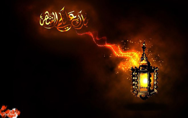 Beautiful Ramadan wallpapers and greetings (46)