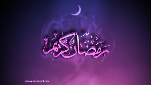 Beautiful Ramadan wallpapers and greetings (48)