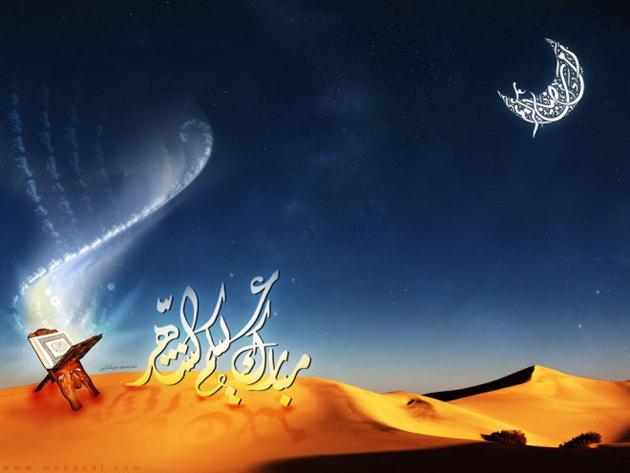 Beautiful Ramadan wallpapers and greetings (6)