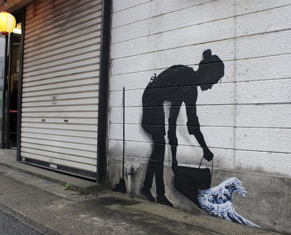 Absolutely Stunning Street Art by Pejac (5)