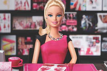Cute Barbie Pictures (45)