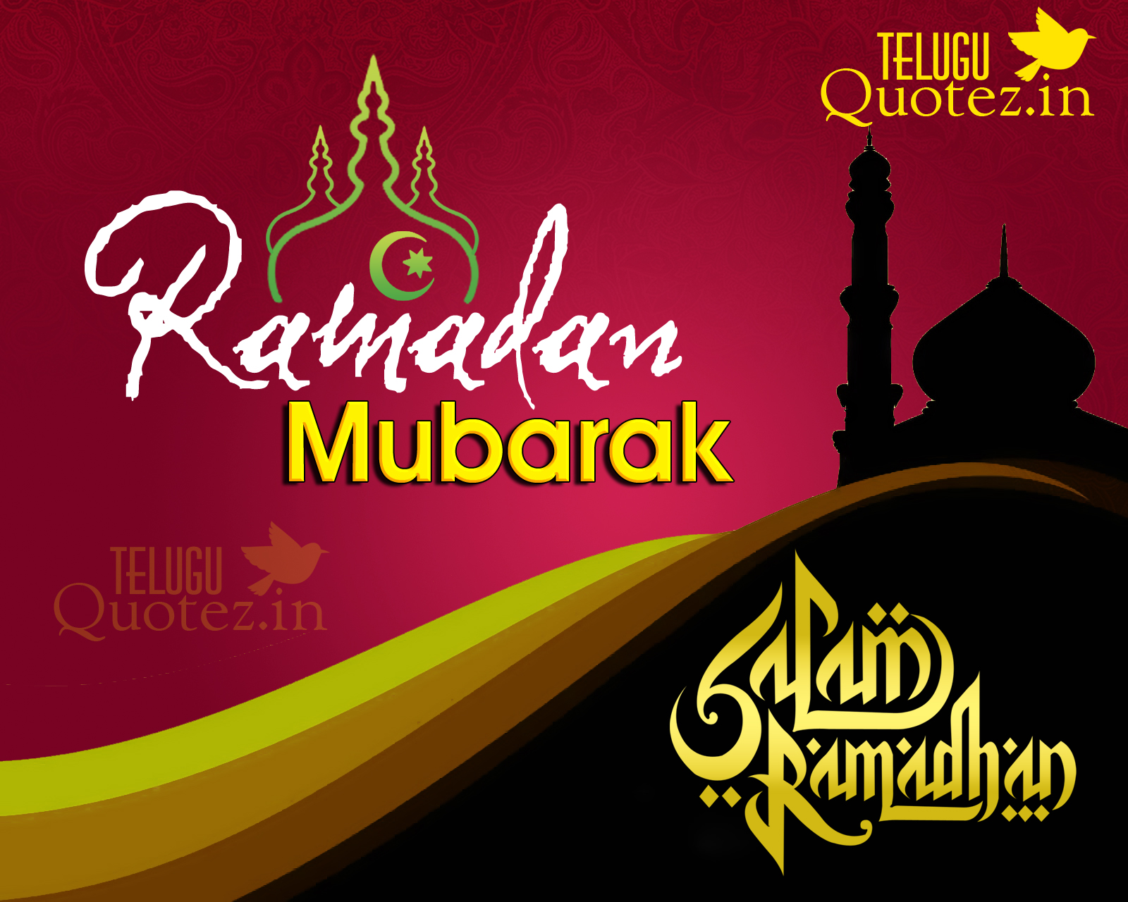 Ramadan greetings and wallpapers great inspire ramadan greetings card images 7 m4hsunfo