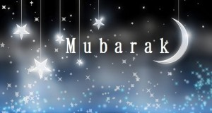 Ramadan Greetings Card Images (8)