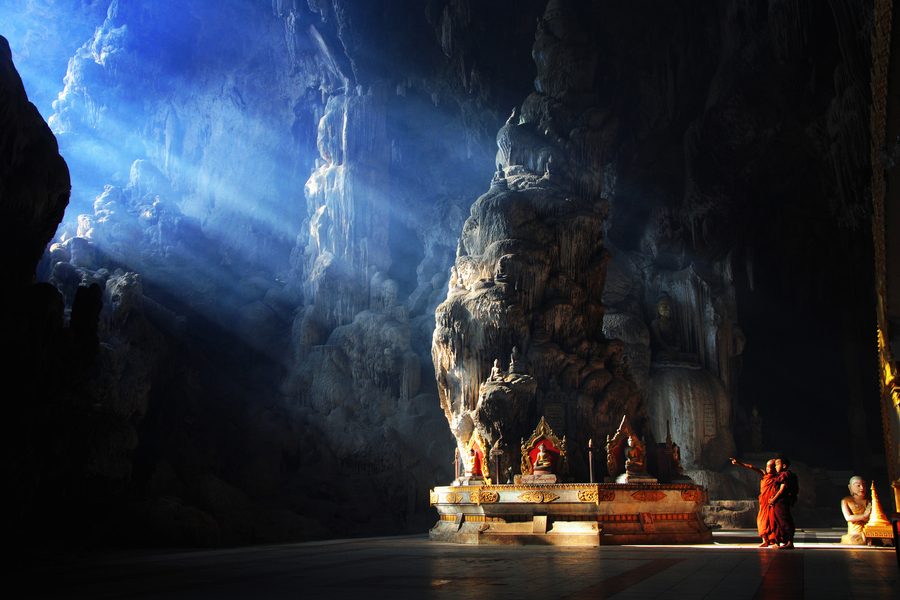 In The Cave by Leopard - Kyaut Sae (Myanmar)