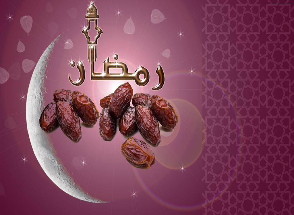 Ramadan Greetings And Wallpapers Great Inspire